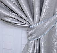 Ткань блекаут софт, с атласной основой. Высота 2,8м. Цвет серый. 157ш