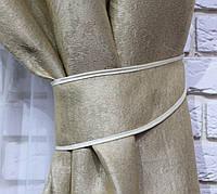 Ткань блекаут софт, с атласной основой. Высота 2,8м. Цвет песочный. 143ш