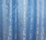 """Плотная ткань жаккард """"Вензель"""". Высота 2,8м. Цвет голубой. 294ш"""