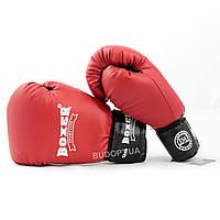 Перчатки боксерские для бокса из кожвинила Boxer 12 унций (bx-0034)