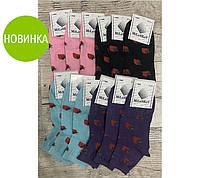"Женские носочки из хлопка ""Berry"" (12 пар)"