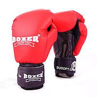 Детские боксерские перчатки для бокса из кожвинила Boxer 8 унций (bx-0035), фото 1