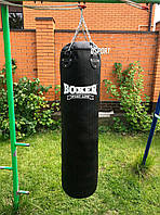 Мешок боксерский кирза Boxer Элит 1.2м (bx-0015)