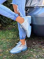 Женские модные кроссовки серебро 37р 23,5 стелька