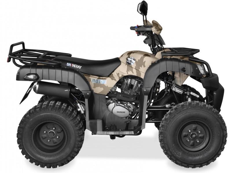 Квадроцикл Shineray ROVER 250 Пустынный камуфляж