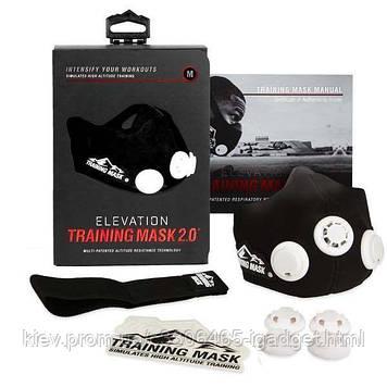 Тренировочной маски Elevation Training Mask ( 1.0 и 2.0 в наличии )