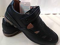 Кожаные туфли мокасины на мальчика 37 размер ТОМ. М.