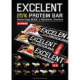 Протеиновый батончик Excelent Nutrend Protein Bar 85 грамм, фото 2