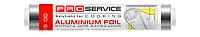 Фольга для запекания TM PROservice
