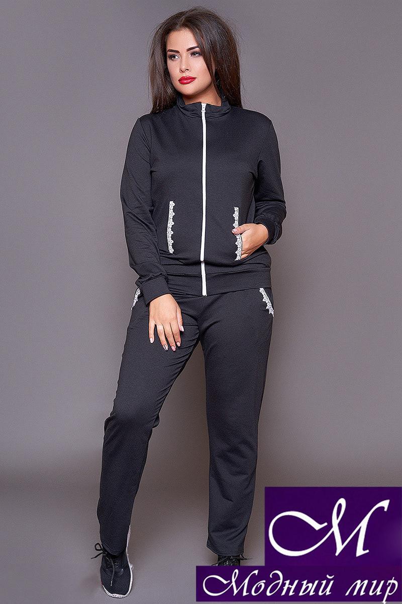 Черный спортивный костюм большого размера (р. 46-48, 50-52, 54-56, 58-60) арт. 31-502