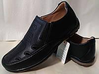 Стильные кожаные туфли мокасины на мальчика ТОМ. М.