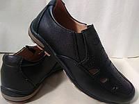 Стильные кожаные туфли мокасины на мальчика 34,37,38 р. ТОМ. М.