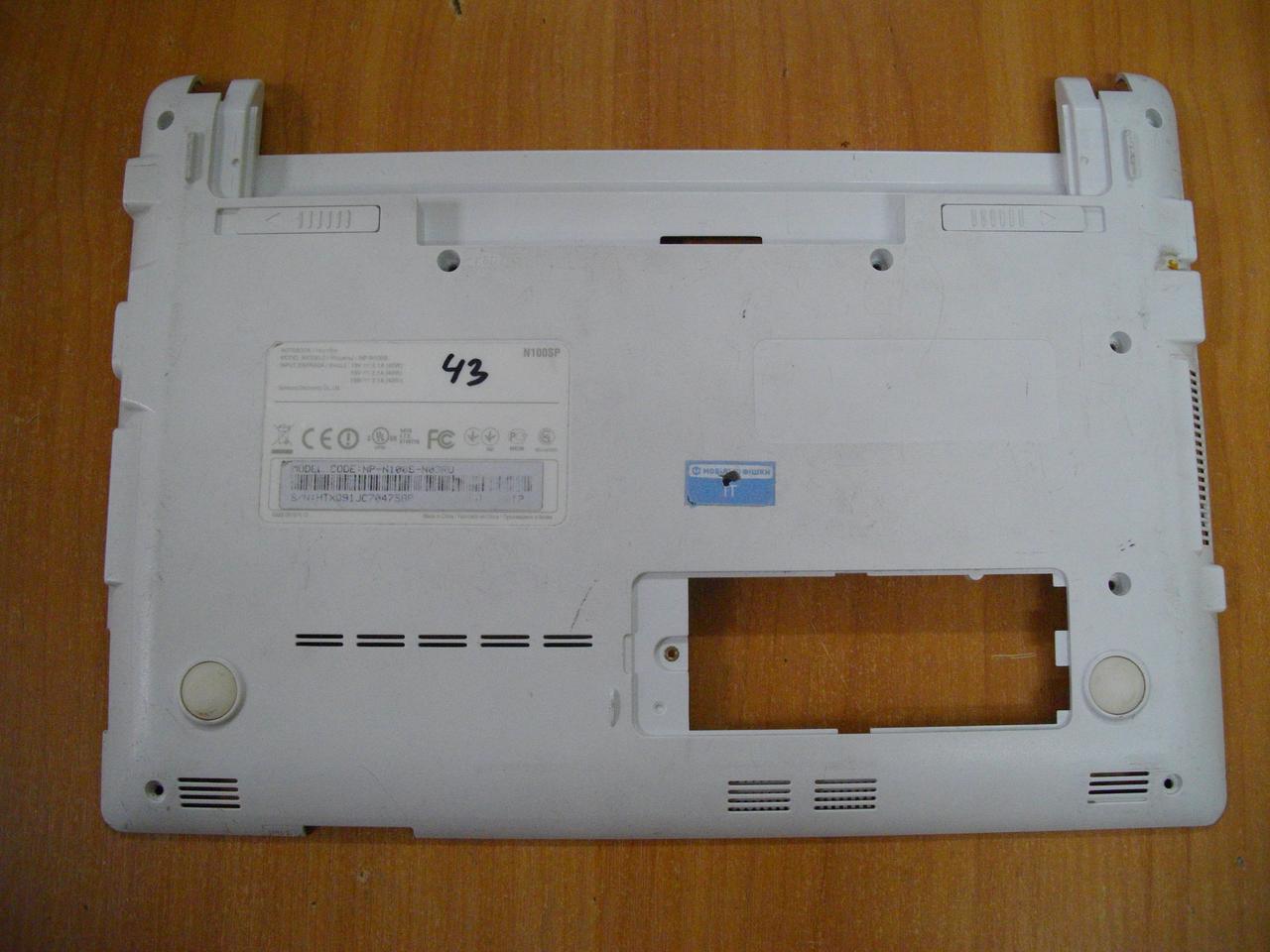 Корпус низ, Нижняя часть корпуса Samsung NP-N100SP, NP-N100S, N100 БУ