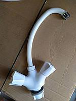 Смеситель для кухни из термопластичного пластика Plamix  Omega 271 white