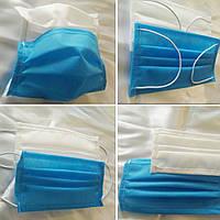 Защитные маски для лица.Опт и розница от производителя., фото 1