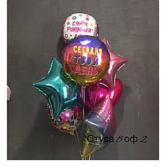 Набор шаров с гелием для подруги