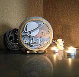 Соляной светильник круглый Планета цветной, фото 2