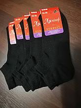 Елегант шкарпетки жін. сітка спорт (Чорний) р. 23-25