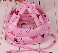 Шлем детский для малыша детский защитный шлем для ребёнка противоударный Шапочка