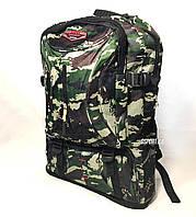 Рюкзак тактический (туристический) рейдовый, штурмовой 35х12х62см OSPORT (N02117)