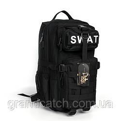 Рюкзак тактичний Silver Knight чорний SWAT-3P 35л(р)