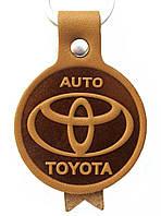Брелок из кожи Тойота Toyota Auto, фото 1