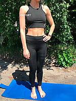 Комплект (костюм) для фитнеса, спорта и йоги (топ и лосины) Zelart (CO-8175)