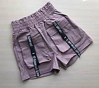 """Шорты подростковые летние стильные с карманами для девочки 9-13 лет """"Off white"""",сиреневого цвета"""