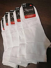 Элегант носки муж. спорт стрейч р. 27-29 ( Белые )
