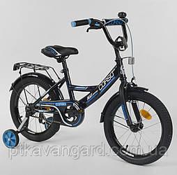 """Велосипед 16"""" дюймов 2-х колёсный CORSO СИНИЙ, ручной тормоз, доп. колеса, собранный на 75% CL-16 P 6633"""
