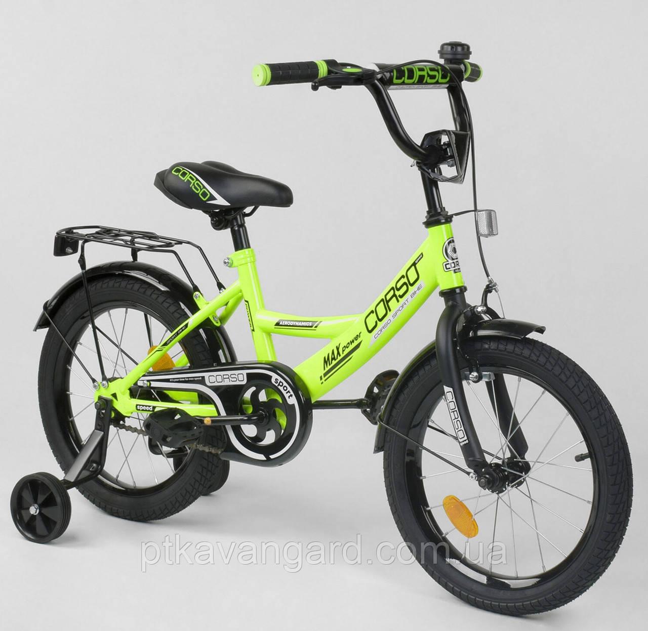 """Велосипед 16"""" дюймов 2-х колёсный CORSO САЛАТОВЫЙ, ручной тормоз, доп. колеса, собранный на 75% CL-16 P 4499"""