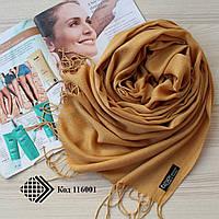 "Турецкий шарф палантин Ozsoy из пашмины ""Луиза"" 116001"