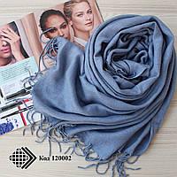 Шарф палантин джинсовый Ozsoy Адель из пашмины 120-17