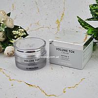 Крем для зрелой кожи с пептидами Medi-Peel Peptide 9 Volume Tox Cream 50 г