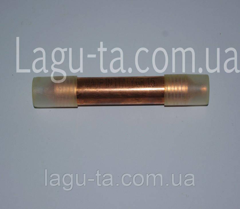 Фильтр для бытового холодильника 6,2*2,2 мм