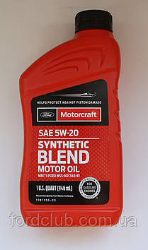 Ford Motorcraft Synthetic Blend 5W-20 (для 1,5; 1,6; 2,5)