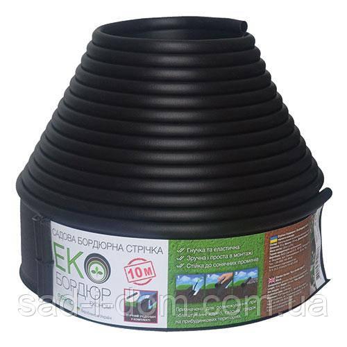 Экобордюр, економ 10 м*10,3 см, бордюрная лента, черный