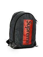 Рюкзак спортивный Supreme xx antracit городской | портфель мужской женский
