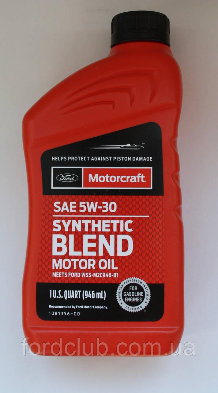 Ford Motorcraft Synthetic Blend 5W-30 (для 2.0 экобуст)
