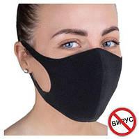 New! Неопреновая многоразовая защитная маска для лица, фото 1
