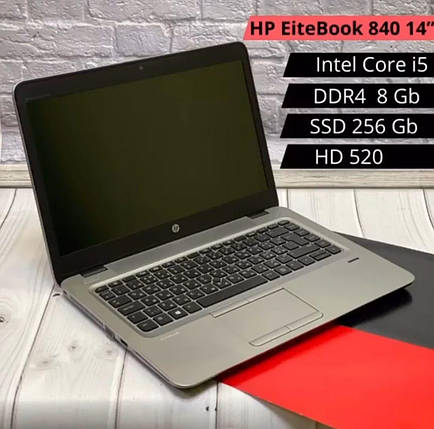 НОУТБУК HP EliteBook 840 14 (i7-6300U / DDR4 8GB / SSD 256GB / HD 520), фото 2