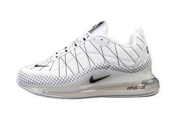 """Мужские кроссовки Nike Air Max 720-818 """"White"""" (люкс копия)"""
