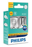 LED лампа Philips P21W LED 12V 6000K BA15S / ULTINON LED - ХОЛОДНЫЙ БЕЛЫЙ / 2 ШТ.