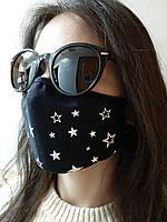 Многоразовая защитная маска для лица в ассортименте