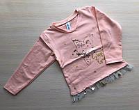 """Детская кофта для девочек с пайетками """"Super girl""""1-4 года, персикового цвета"""