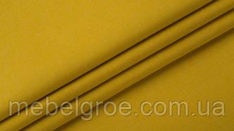 Ткань Саванна тм Exim Textil