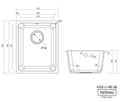 Кухонная мойка KERNAU KGS U 45 1B GRAPHITE, фото 2