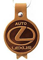 Автобрелок из кожи Lexus Лексус брелок для ключей, фото 1