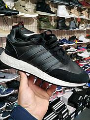 Кроссовки Adidas Originals I-5923 art. BD7798