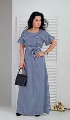 Летнее длинное платье в полоску размеры 44-46,48-50,52-54